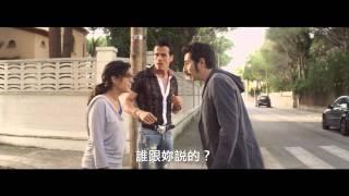 《進擊的剩女》中文預告|9/5(六)新娘不是我