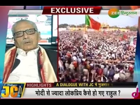 Gujarat Analysis with Jagdeesh Chandra