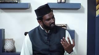Seerat- ul-Mahdi | Tamil | Episode 25