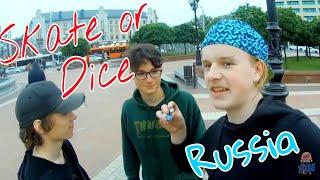 Skate or Dice | Игра в скейт кубики | Russia
