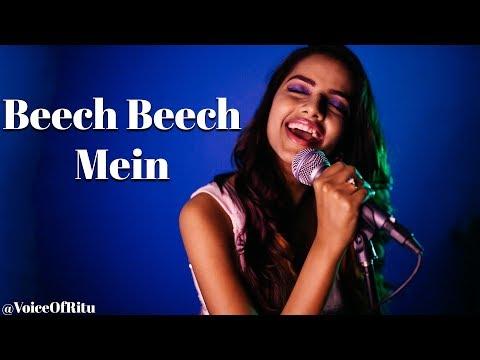 Beech Beech Mein - Jab Harry Met Sejal   Female Cover by Ritu Agarwal   @VoiceOfRitu