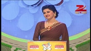 No1 Didi Na Dada | Bangla Serial | Full Episode - 44 | Zee Bangla
