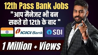 Banking Jobs after 12th Class in India | Jobs after 12th class in India |After 12th jobs | 2019-2020
