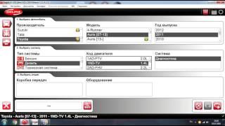 delphi ds150e autocom cdp обзор автосканера