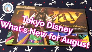 What's New At Tokyo Disney In August   Summer 2019