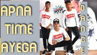 Apna Time Ayega | Gully Boy |Dance Empire Rewa |Maahi choreography |dance