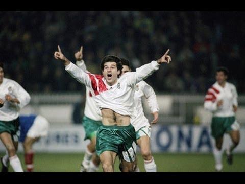 Франция България 1:2 1993 (Целият Мач) / France Bulgaria 1:2 1993
