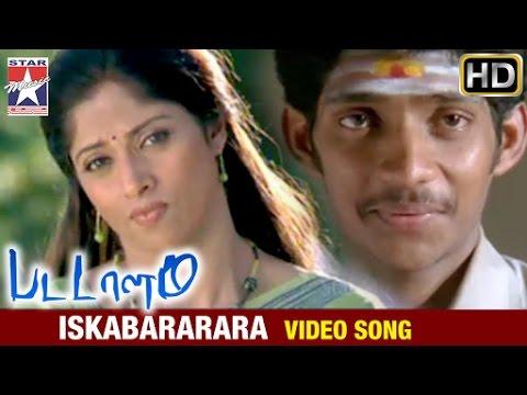 Pattalam Tamil Movie Songs | Iskabararara Video Song | Nadiya | Hariharan | Star Music India