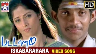 Pattalam Tamil Movie Songs | Iskabararara Video Song | Nadiya | Hariharan | Star Music India