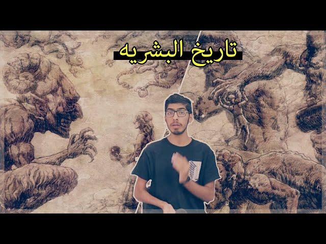 هجوم العمالقه الموسم 3 الحلقه 20