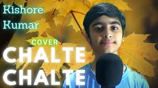 Chalte Chalte Mere Yeh Geet Yaad Rakhna Kishore Kumar Cover By Jaitra Sharma @Saregama Music
