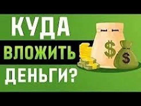 Регистрация бонус деньги