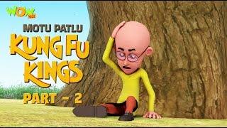 Motu Patlu Kung Fu Kings -Part 02 | Movie| Movie Mania - 1 Movie Everyday | Wowkidz
