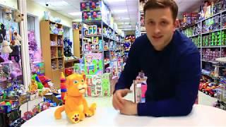Мягкая интерактивная игрушка «Кот Кузя» М1373