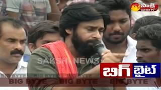 Pawan Kalyan Big Byte || Slams CM Chandrababu