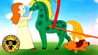 Огуречная лошадка | Советские мультики для детей