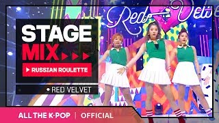 [무대감상용 교차편집 ver.] 레드벨벳 - 러시안 룰렛 (Red Velvet - Russian Roulette)