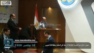 مصر العربية   مميش: ارتفاع نسبة الضريبة ل22.5% أثر سلباُ على الاستثمار بمنطقة قناة السويس