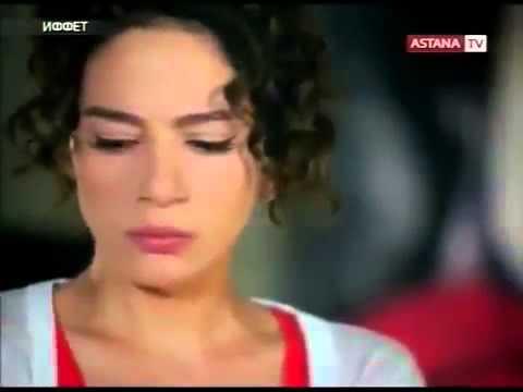 ИФФЕТ 67 СЕРИЯ Турецкие Сериалы На Русском Языке Онлайн Все Серии