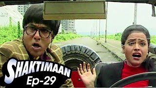 Shaktimaan Episode 29 - रहस्यमय परछाई | Hindi Kahaniya for Kids | Hindi TV Serial