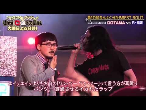 日本語ラップ HIPHOP名曲 MCバトルでよく使われ …