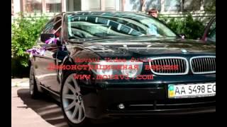 BMW|БМВ (Аренда БМВ в Киеве ,Bmw for rent )(, 2014-09-05T13:42:11.000Z)