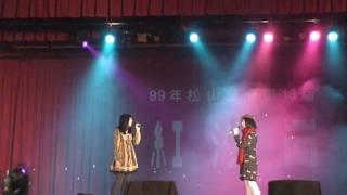 官方版 ♡ 99年松山家商紅沙崗歌唱決賽多人組 ♥ 珮瑜 u0026 宣維 | 給小孩