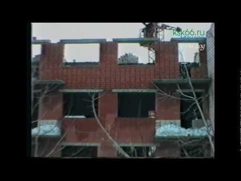 Как строился Красноуфимск
