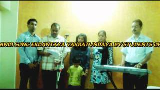 Gannaykaya Ganadaivtaya  by students of saregamma music institute.mp4