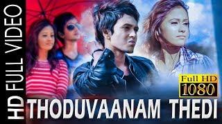 Thoduvaanam Thedi - Maduranga