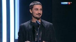 Дима Билан награждает Лободу на Российской национальной музыкальной премии Виктория 2018