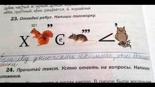 Детский юмор(Детский юмор. Согласитесь, при виде такого детского творчества хочется, дабы ребенок подольше мог оставать..., 2015-10-31T10:09:08.000Z)