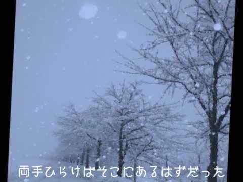 3iC/最後の雪 ('12) [ALBUM ver.]