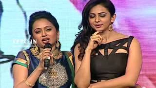 Suma Funny Question to Rakul Preet at Speedunnodu Audio Launch | TFPC