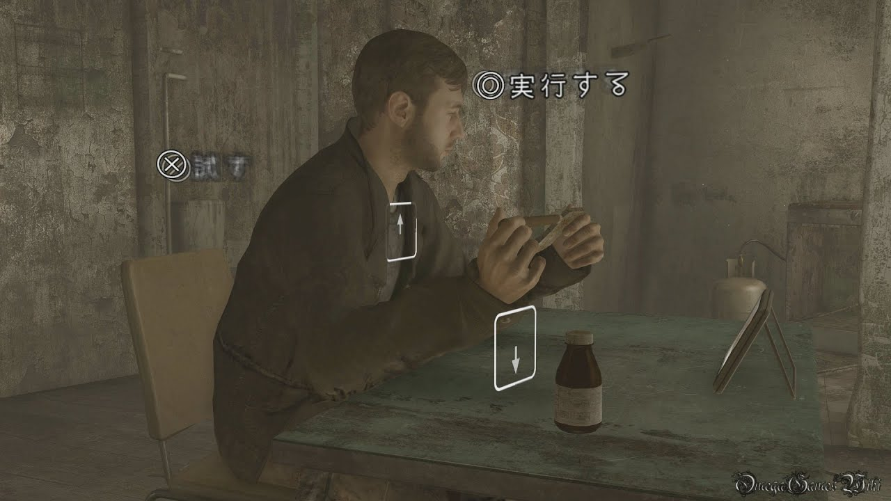 【PS4】HEAVY RAIN - 心の軋むとき - REMASTER ・#20A CHAPTER 3 試練 ...