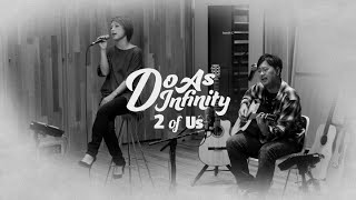Do As Infinity / 真実の詩 [2 of Us]予告映像
