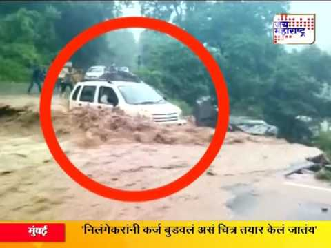 Horrific: Car washed away with water in Uttarakhand flood