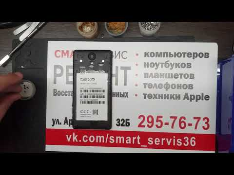 Замена Системного Разъема на телефоне Dexp Ixion ES950