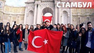 видео Достопримечательности Турции – ТОП 30