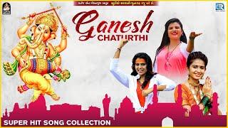 Non Stop Ganpati Songs | Ganesh Chaturthi Special | Kinjal Dave | Kajal Maheriya | Rajal Barot