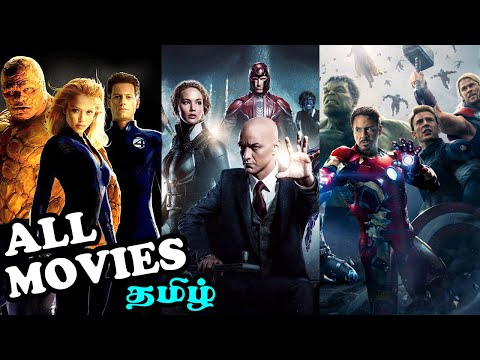 All Marvel movies (1944 to 2019) in Tamil