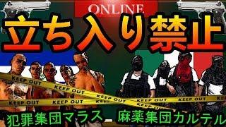 犯罪が多すぎて『危険な国』~日本が如何に平和かわかる~【立入禁止】 thumbnail