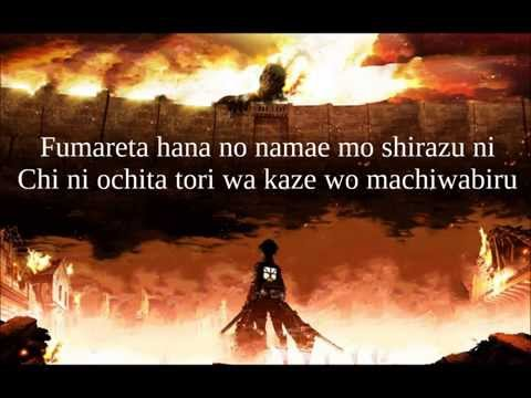 Shingeki no Kyojin | Linked Horizon -  紅蓮の弓矢 | Opening 1 | Lyrics
