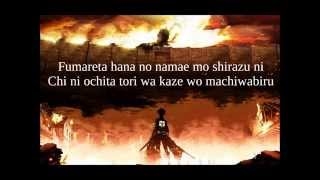 Shingeki no Kyojin   Linked Horizon - 紅蓮の弓矢   Opening 1   Lyrics