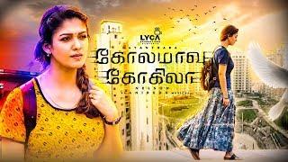 Nayanthara to Play a Mute Girl Role in Kolamavu Kokila? | Latest Tamil Cinema News