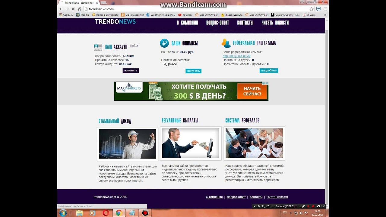 Как заработать 10 000 рублей за неделю в интернете заработать в интернете чтении писем