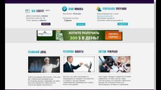Мой успешный опыт,где можно заработать 40000 рублей за месяц