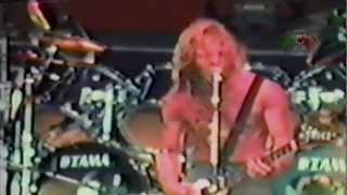 Metallica Damage Inc Roskilde Denmark 1986 AUDIO VIDEO UPDATE