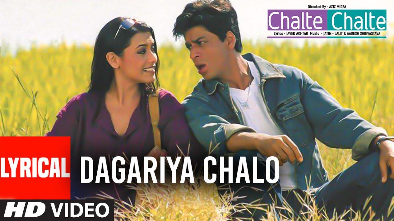 Dagaria Chalo Lyrical Video Song | Chalte Chalte | Alka Yagnik, Udit Narayan | Shahrukh Khan, Rani