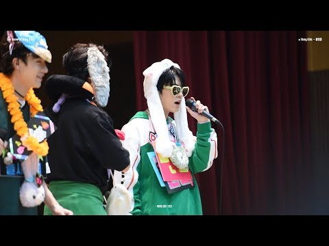 180826 스트레이 키즈 Stray Kids 목동 팬사인회 / '불면증 (Insomnia)' (리노 LeeKnow Focus)